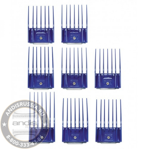 Набор насадок Andis 8-Piece Large Comb Set 8 шт 12990