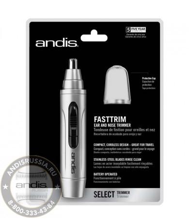 Триммер Andis FastTrim для стрижки в носу и ушах 13540