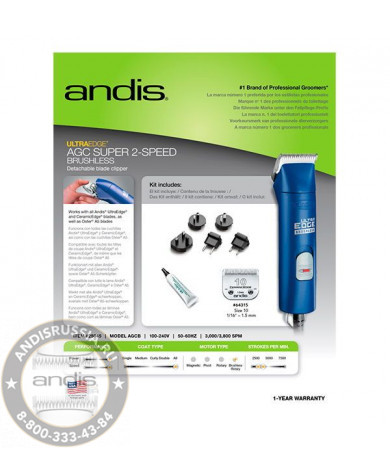 Сетевая машинка для стрижки животных Andis AGCB Super 2-Speed Brushless Blue синий 25045