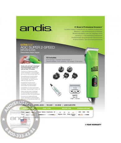 Сетевая машинка для стрижки животных Andis AGCB Super 2-Speed Brushless Spring Green салатовый 25065