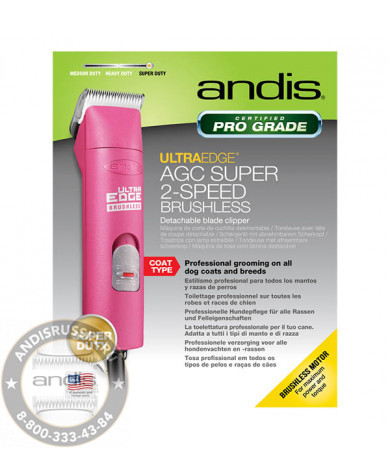 Сетевая машинка для стрижки животных Andis AGCB Super 2-Speed Brushless Fuchsia фуксия 25120