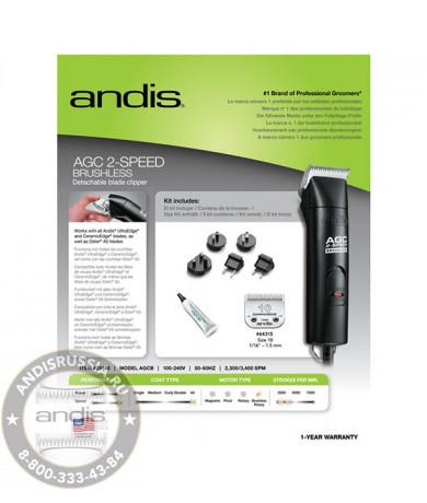 Сетевая машинка для стрижки животных Andis AGCB 2-Speed Brushless Black черный 25140