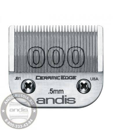 Ножевой блок Andis CeramicEdge 0.5 мм 64480