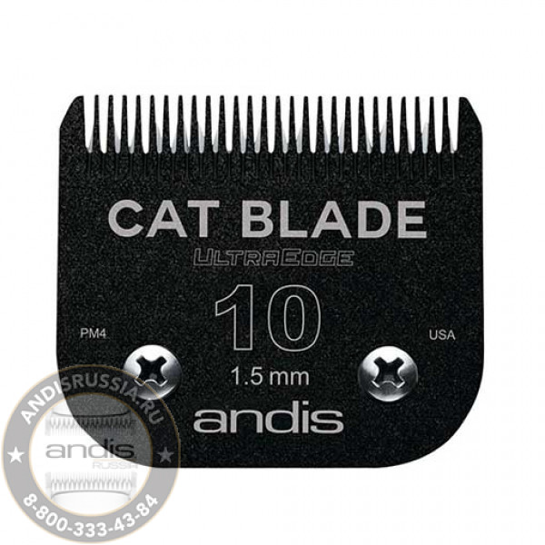 Ножевой блок Andis UltraEdge Cat для кошек 10 1,5 мм 65040