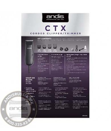 Сетевая окантовочная машинка-триммер Andis TC-2 CTX Clipper/Trimmer 74035