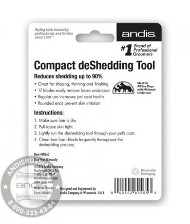 Стриппинг Andis Compact deShedding Tool 80565