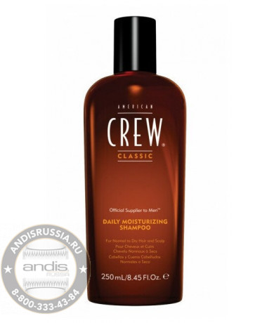 Шампунь для ежедневного ухода American Crew Daily Moisturizing Shampoo 250 мл 7206896000
