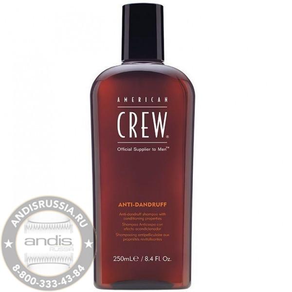 Шампунь против перхоти American Crew Anti-Dandruff Shampoo 250 мл 7207887000