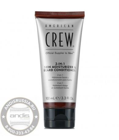 Кондиционер для бороды и кожи 2-в-1 American Crew Skin Moisturizer And Beard Conditioner 100 мл 7245710000