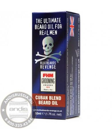 Масло для бороды Кубинский купаж The Bluebeards Revenge 50 мл BBRBOCUBAN50