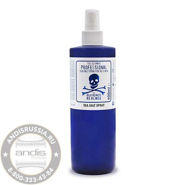 Спрей для укладки волос с морской солью The Bluebeards Revenge 400 мл BBRSEA400