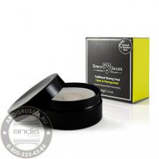 Мыло для бритья Edwin Jagger Shaving Soap Travel Container Limes & Pomegranate Лайм и Гранат 65 гр SSLPT