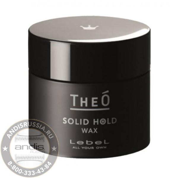 Воск для укладки волос сверхсильной фиксации Lebel Theo Styling Wax Solid Hold 60 гр 1276лп