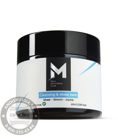 Бальзам гидрофильный для очищения и бритья Male Grooming Club MGC Cleansing & Shave Cream 60 мл MGCPRESH