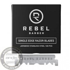 Лезвия сменные односторонние Rebel Barber Single Blade 100 шт RB003