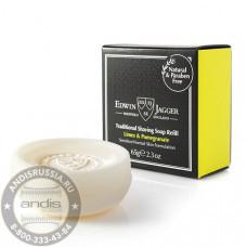 Мыло для бритья Edwin Jagger Shaving Soap Limes & Pomegranate Лайм и Гранат 65 гр SSLP