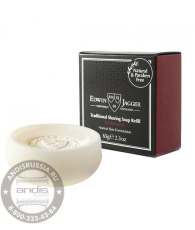 Мыло для бритья Edwin Jagger Shaving Soap Sandalwood 65 гр SSSW