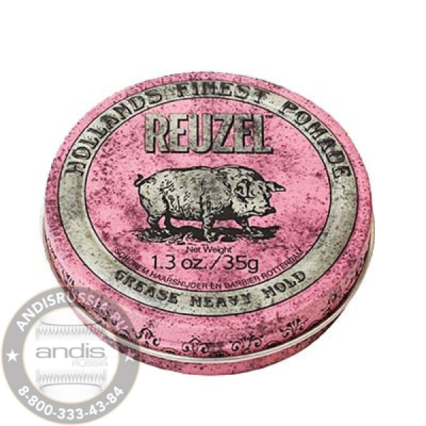 Набор помад Reuzel Grease Heavy Hold Pink Pomade 113 гр + 35 гр PIGGYPINK