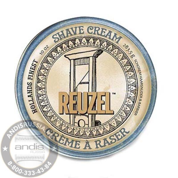 Крем для бритья Reuzel Shave Cream 283 гр REU039