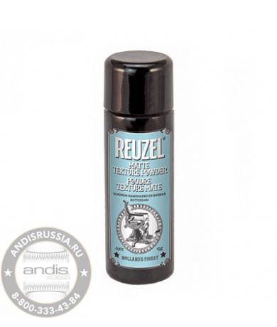 Пудра для объема текстурирующая Reuzel Matte Texture Powder 15 гр REU068